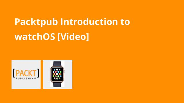 packtpub-introduction-to-watchos-video